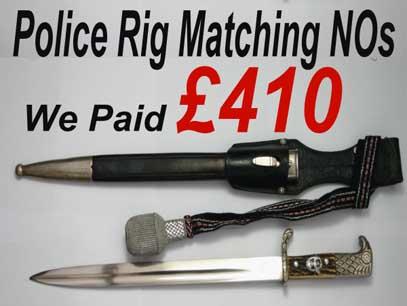 Price police bayonet