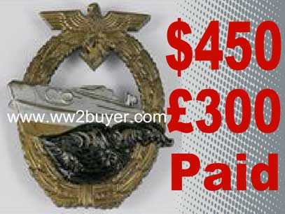 Second pattern E-Boat Badge Valuation