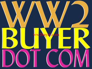 Buyer Of WW2