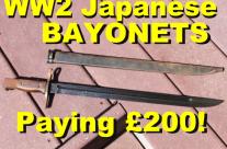 Pattern 1897 bayonet