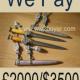 Selling German Daggers in the U.K.